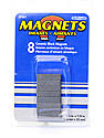 The Magnet Source