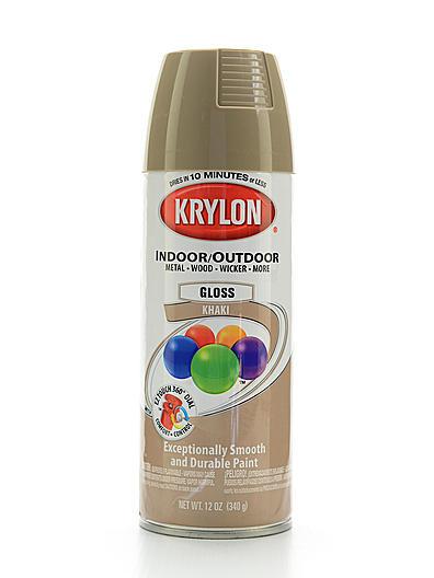 Krylon indoor outdoor spray paint ebay Outdoor spray paint